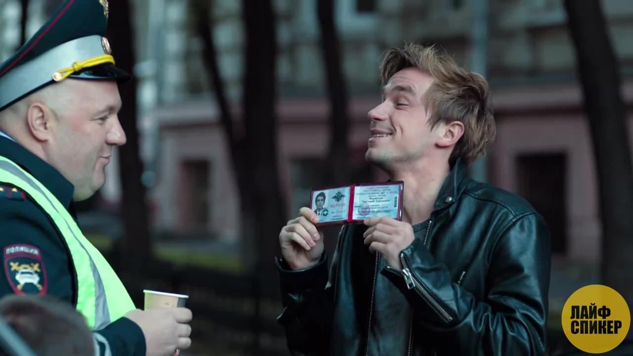 Смотреть список лучших русских сериалов 2018