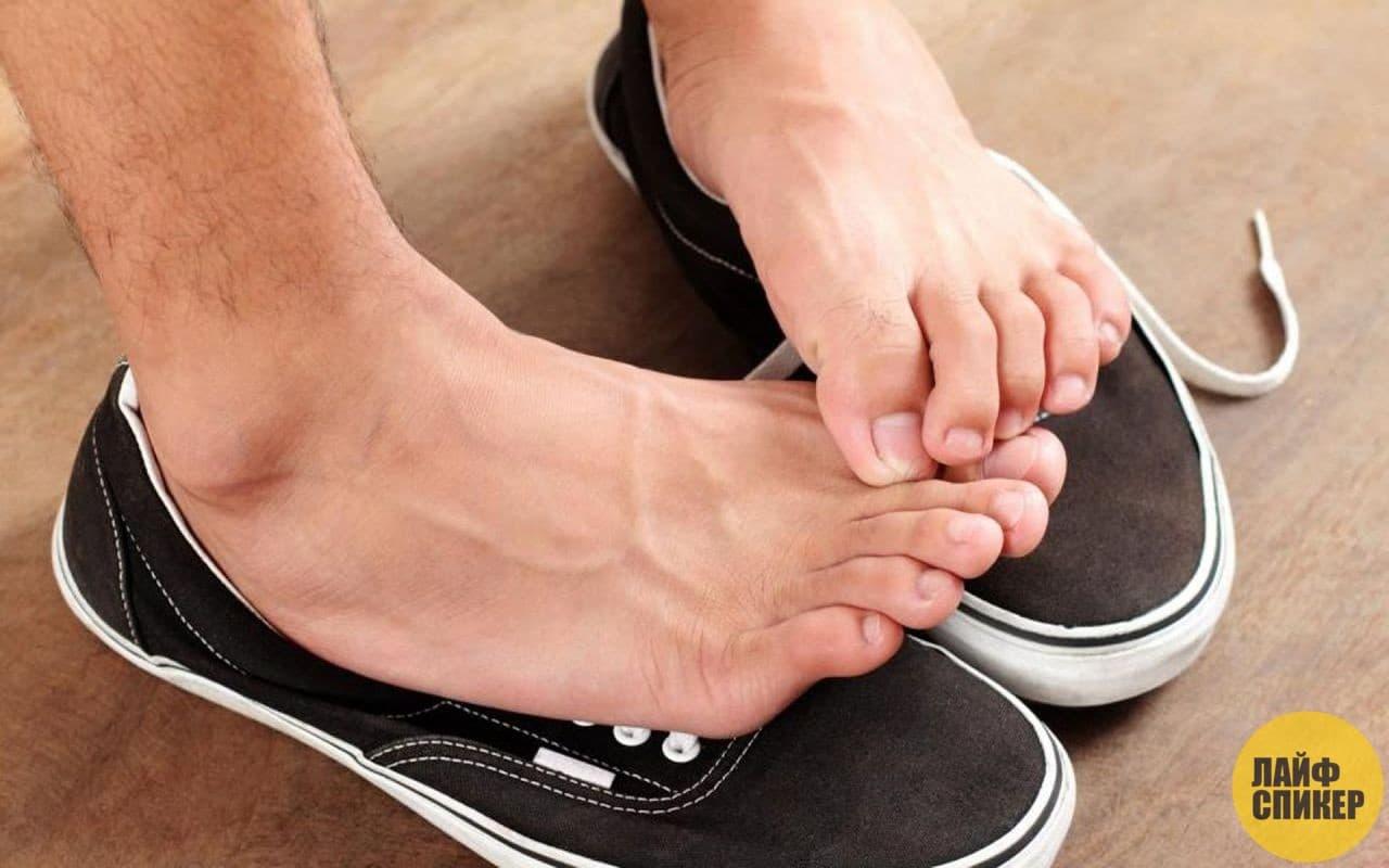Избавиться от неприятного запаха ног в домашних  864