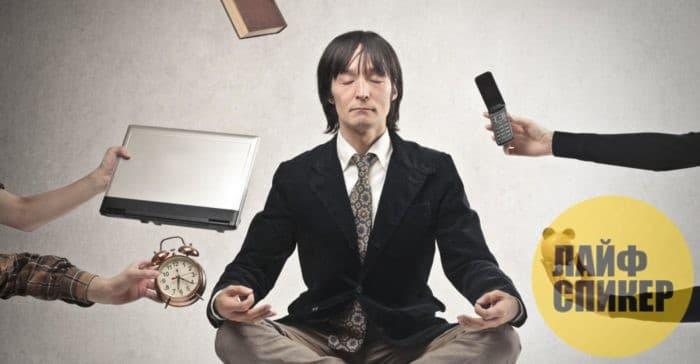 Научитесь избегать стрессовые ситуации