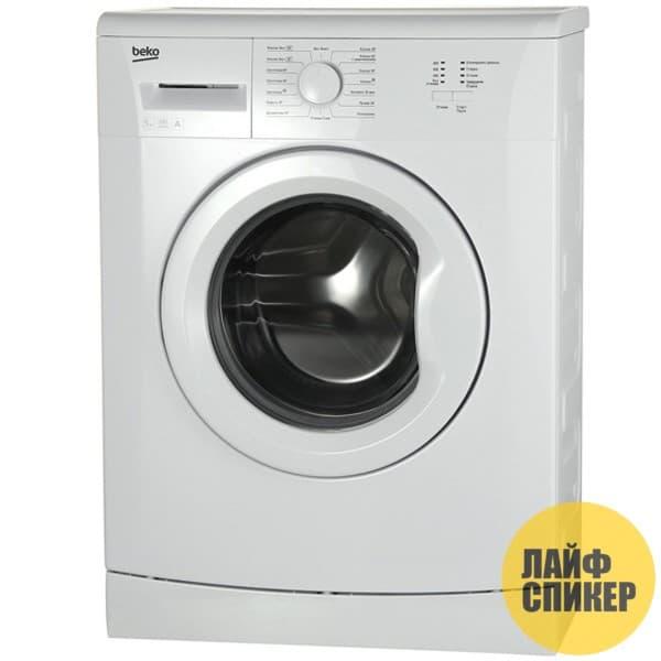 Рейтинг стиральных машин 2017 года