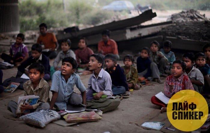 Малоизвестные факты об Индии