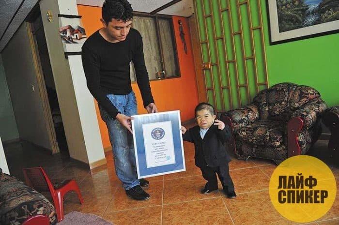 Самые низкие люди в мире