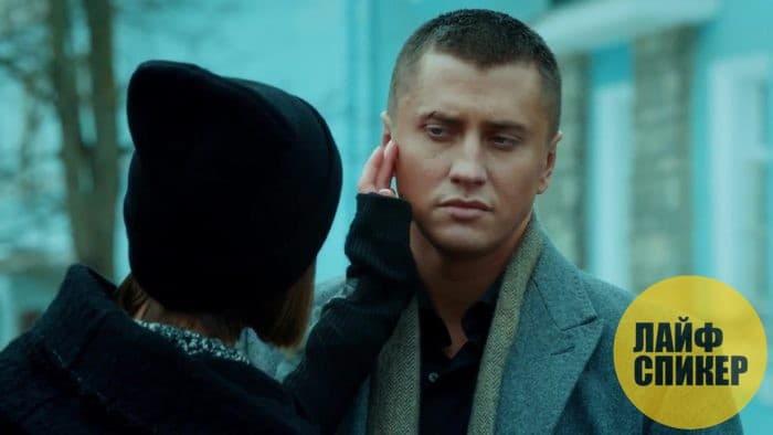 Лучший русский сериала 2016