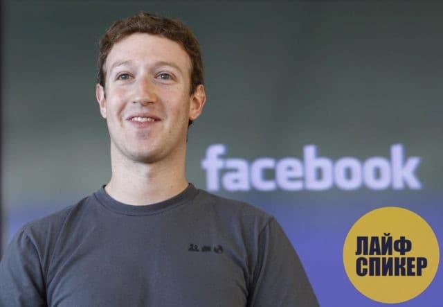 самый молодой бизнесмен среди богатейших людей планеты