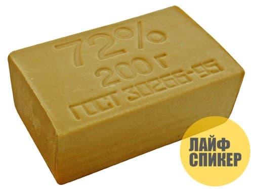 Хозяйственное мыло – против застарелого жира!
