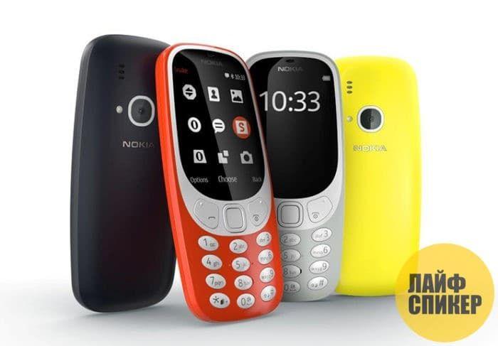 Легендарный кнопочный телефон от Nokia