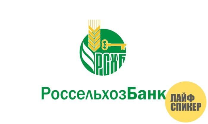 Рейтинг банков России 2018 года