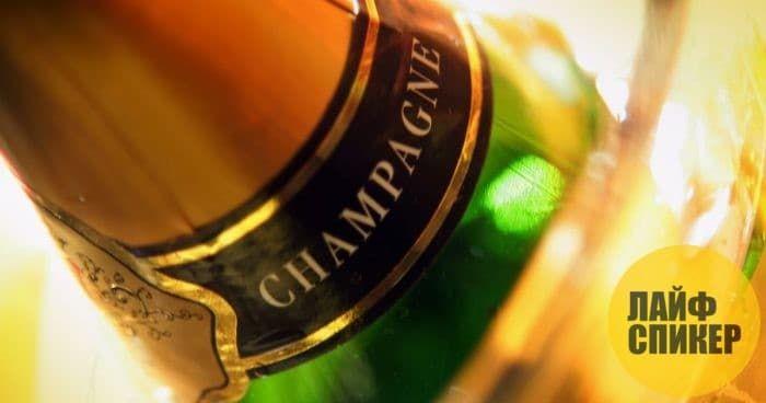 Советы по выбору шампанского