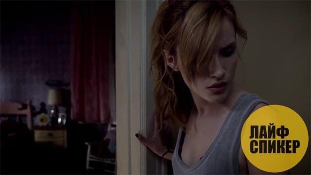 Самый страшный фильм ужасов 2017 года