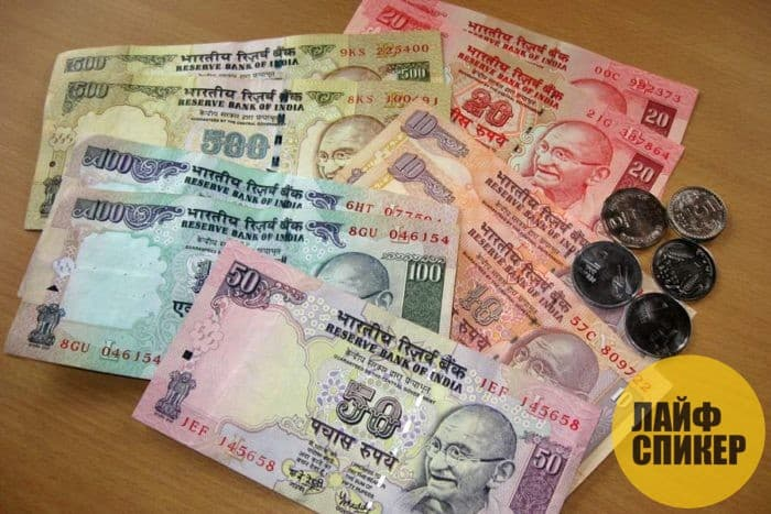 «Невывозная» национальная валюта