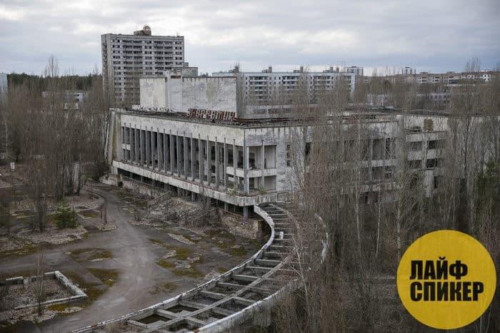 Чернобыль Украина