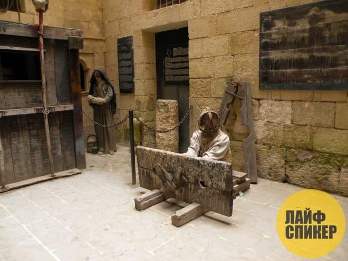 Музей казней Фонтен-де-Воклюзе
