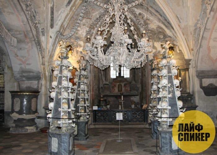 Костнице Музей костей в Чехии