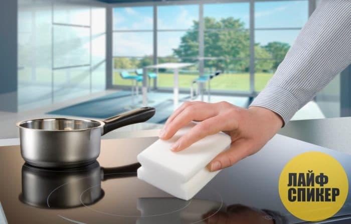 Как ухаживать за кухонной плитой из стеклокерамики