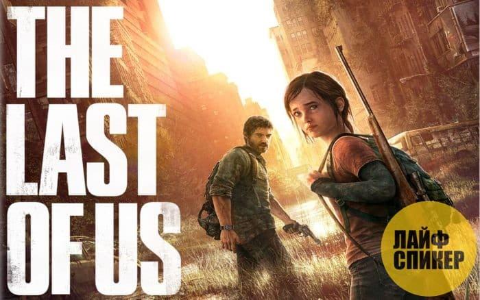 Список лучших игр на ПК про постапокалипсис