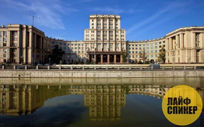 Рейтинг лучших университетов России в 2017 году