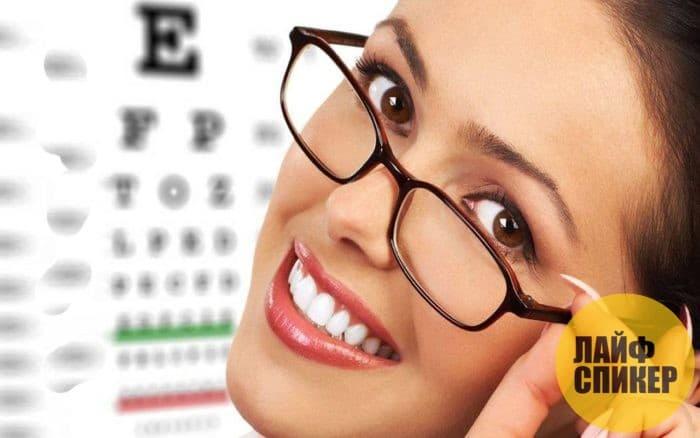 Способы лечения глаз народными средствами