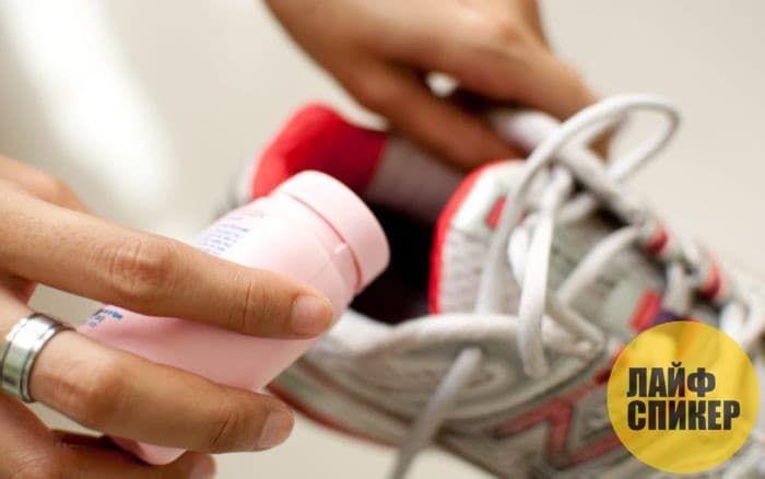 Способы избавления от неприятного запаха из обуви