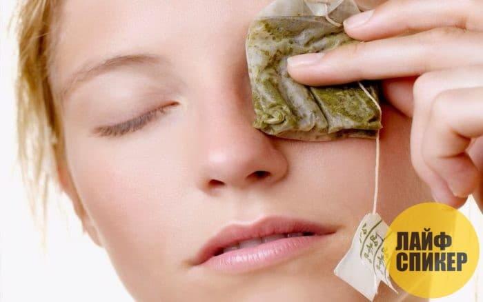 Питательные компрессы для усиления кровотока к глазам