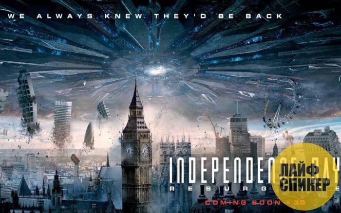 День Независимости (США, 1996)