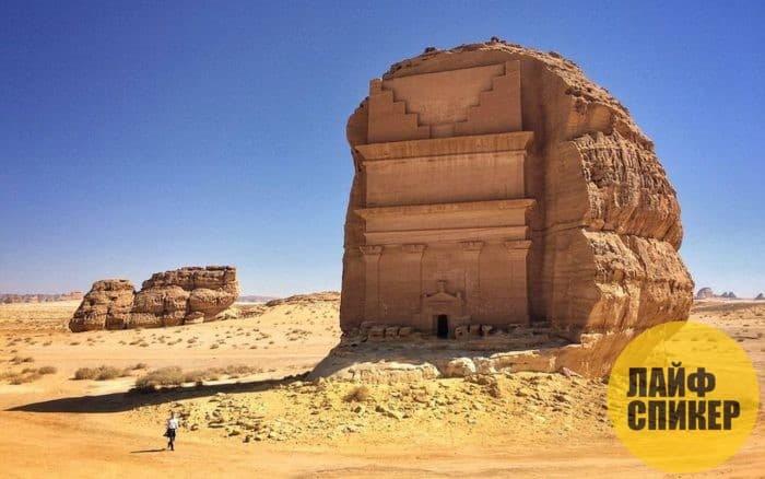Камень Аль Насалаа (Саудовская Аравия)