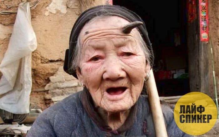 Чжан Руифанг