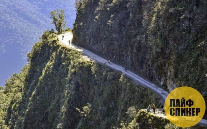 Дорога смерти, Боливия