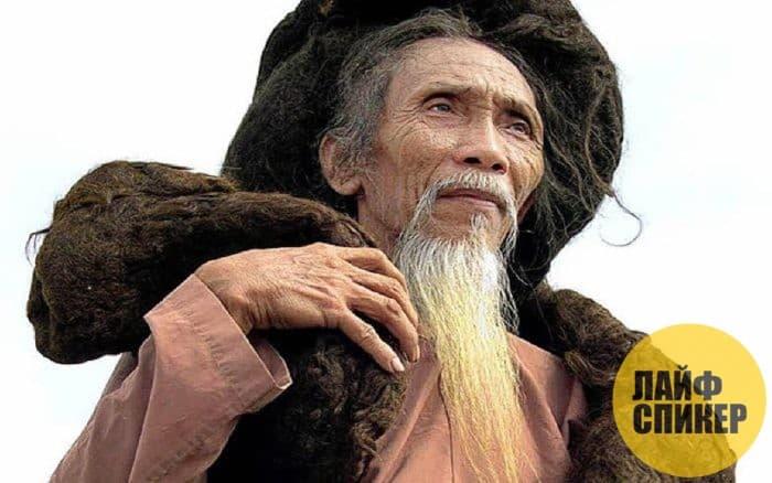 Чан Ван Хэй