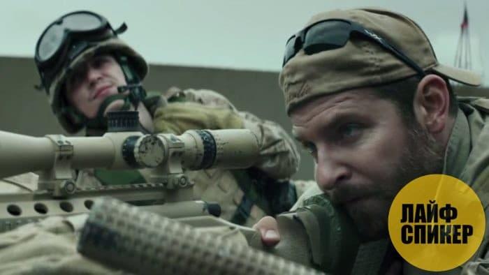 Лучшие фильмы про снайперов - Топ 10