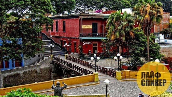Барранко, Перу