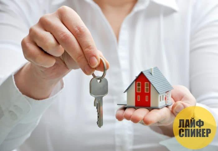 Как правильно оформить ипотеку: советы специалистов