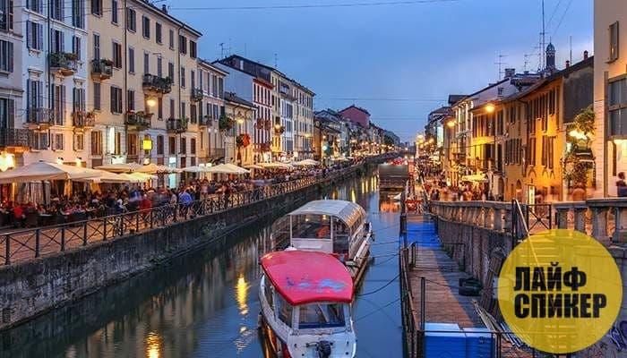Лучшие города мира для шоппинга