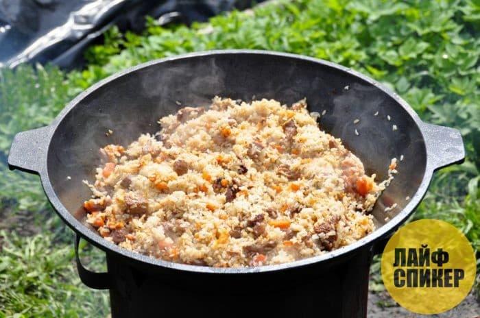 Рецепт приготовление плова со свининой на костре