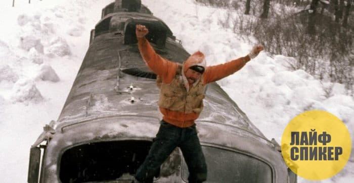 Поезд-беглец (1985, Андрей Кончаловский)