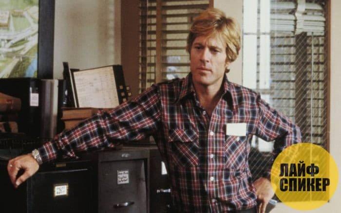 Брубейкер (1980)