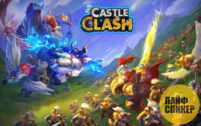 Castle Clash: Age of Legends
