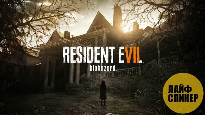 Лучшая игра про зомби апокалипсис на ПК 2017 года