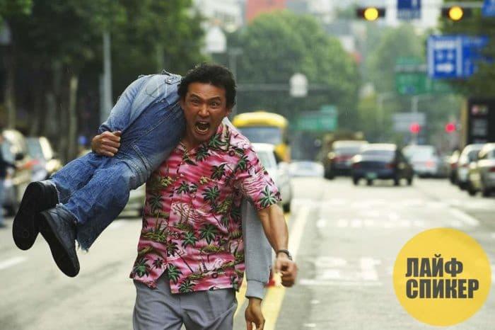 Человек, который был суперменом (2006)