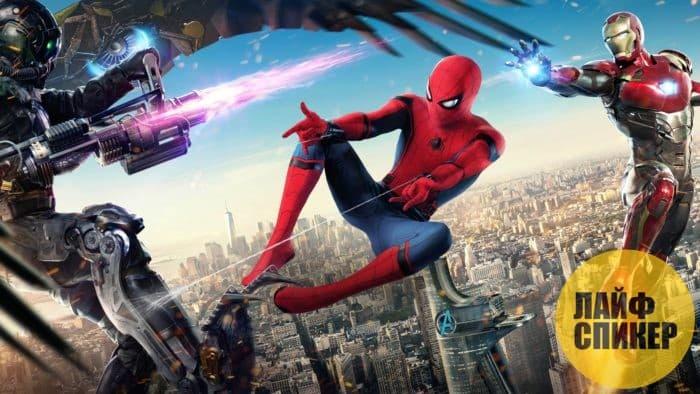 Человек-паук: Возвращение домой (2017)