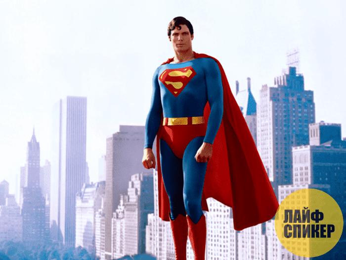 Лучшие фильмы про Супермена