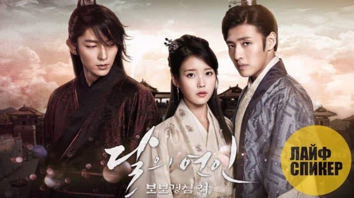 Корейские дорамы - список лучших сериалов