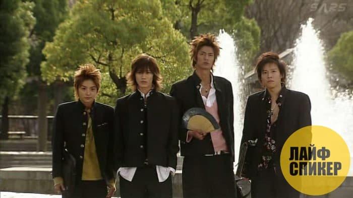 Gokusen (2002-2009)