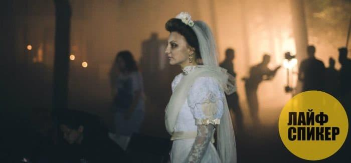 Лучшие российские фильмы ужасов