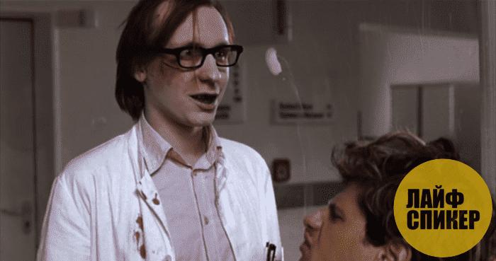 Список комедий ужасов - Топ лучших