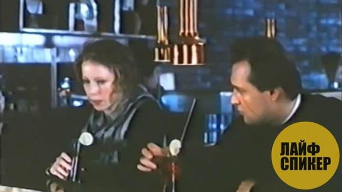 Прикосновение (1992)