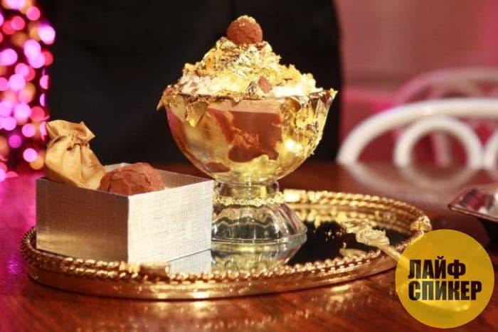 Торт султана