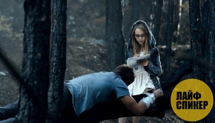Самые страшные русские фильмы ужасов