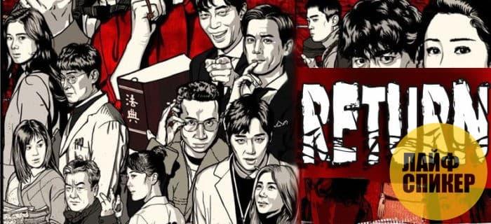Pi bon dram Koreyen 2018 yo