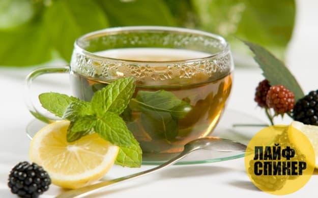 Помните о пользе зеленого чая