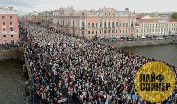 D\'Immortal 2018 Regiment zu St. Petersburg   Wat ass den 2018 ...
